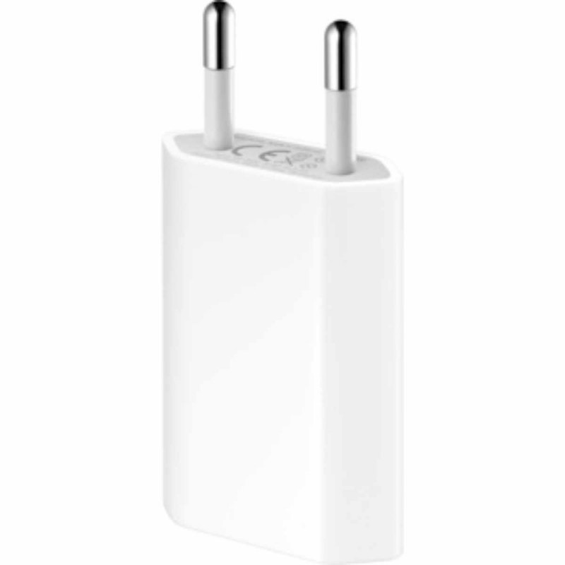 5W USB Power Adapter Compact